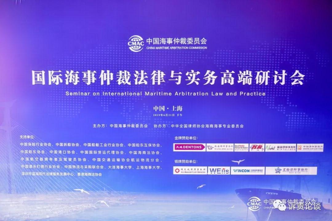 WANG JING & CO LAW FIRM